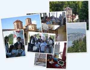 Pogledaj Makedonija