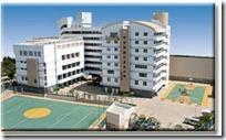 hong kong-škola