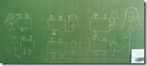 interakt. radionica - skica rada (640x279)