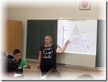 predavanje