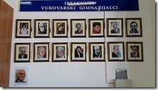 Istaknuti vukovarski gmnazijalci