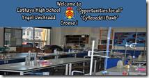 Cathays High School Cardiff 4