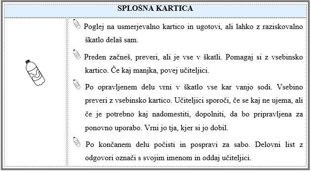 kartica4