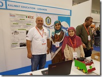 Ekipa iz Lebanona
